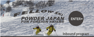PowderJapan